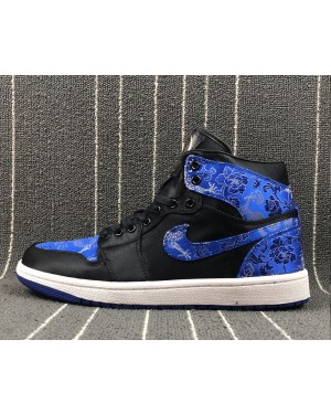 "HZP Custom Air Jordan 1 ""Royal Dragon"" para hombre EsAirJordan0012-10"