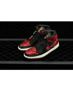 "HZP Custom Air Jordan 1 ""Bred Dragon"" For Men"
